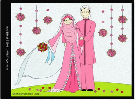 Animated littlebook Khitbah and Nikah by littleMuslimah
