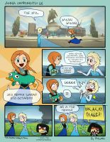 Anna Infinity 02 - No Capes By Phsueh-rus by lezisell