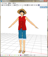 MMD Luffy A by Esdras18