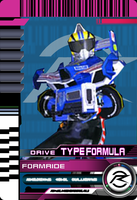 Form Ride Drive Type Formula by Mastvid