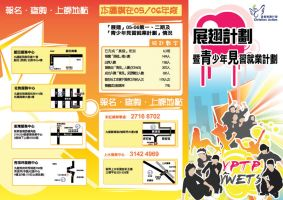 Christian Action HK Leaflet 1 by without-name