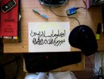my office table by fahd4007