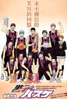 Kuroko no Basket Final! by PumpkinChans