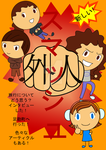 Class Project front cover lol by YukiMatsuda