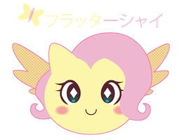 Chibi Fluttershy for Lexi ::GIFT:: by Itachi-Roxas