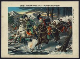 Japanese Cavaly vs Russian Cossack by LongXiaolong