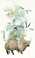 Year of the Earth Ox by LEKKER