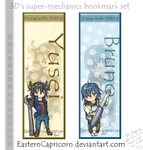.:super-mechanic bookmarks:. by EasternCapricorn