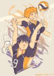 HAIKYUU!! by AkuAoiOni