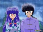 Shampoo and Ranma Cured of their Curse by MegaPhilX