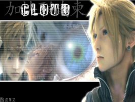 Cloud Wallpaper by InvisibleRainArt