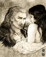 Ulfric and Mira by yuhime