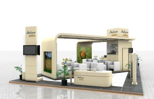 SABIC exibition stand 02 by pampilo