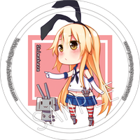 AMG badge: Shimakaze by GenericMav