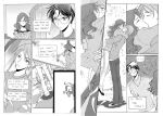 Ron and Hermione SPOILER by tatah-chan