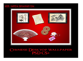Chinese desktop Wallpaper PSD by Saffzuk