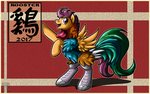 Year of the Rooster by StormBlaze-Pegasus