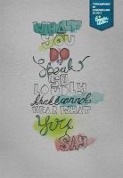 What You Do Speak by eugeniaclara