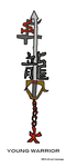 My KB-Young Warrior Keyblade by true-redemption88