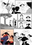 Pucca: CF Page 1 by LittleKidsin