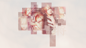 Shou Wallpaper 2 by BeforeIDecay1996