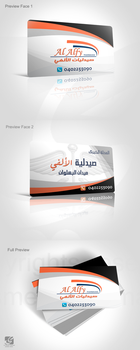 pahrmacy card by yasmeen-suliman