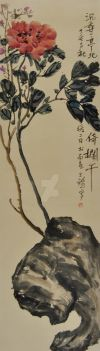 Chinese painting29 by chenhill
