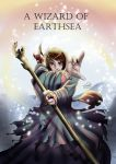 A wizard of Earthsea  Ged by Axcido