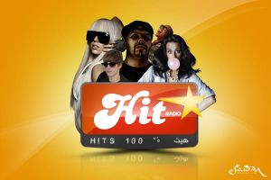 Hit radio by saidn