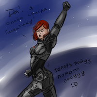 mass effect by Leon9606