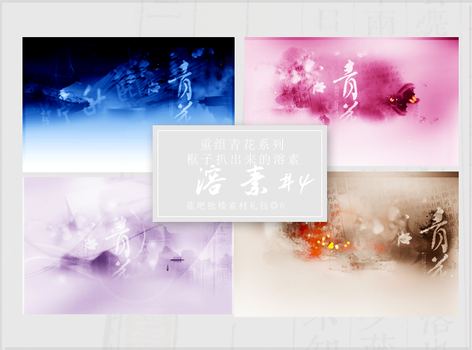 chinese textures-05 by Crystallanxi