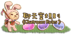 Stream Page Banner by EleanorRui