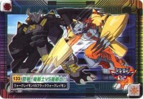 Club ID 2: MEGA FIGHT by wargreymon-club