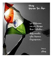 58 th Republic Day............ by rameshitm