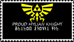 Hylian Knight Stamp: Gold by kingjames777