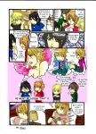 Short alice nine doujin - what is Shou doing? by rinfuu