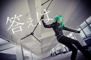 Gumi_the answer is... by hybridre
