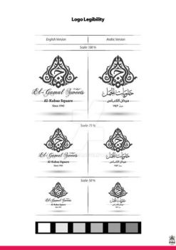 Al-Gamal-Sweets-Brand-Methodology-(2) by tariqsobh