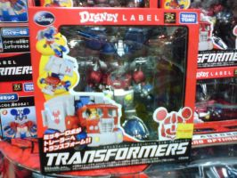 Mickey Mouse Prime by techan