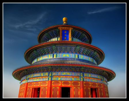 Prayer Hall for Good Harvests by CashMcL