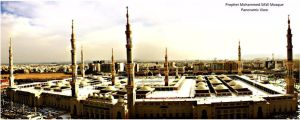 Mohamed's Mosque by muslimz