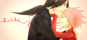 ItaSaku: LOVE YOU by elanorchuah