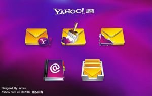 yahoo mail.cn by Atlantisc