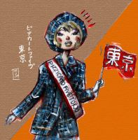 Pizzicato Five Tokyo by Iceland-Ink