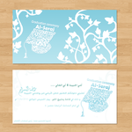 invitation Card - Commencement by DasfnBa