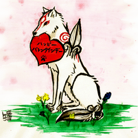 holiday : okami : valentine's by kumquatgirl