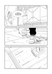 ULA - Chapter 1 - Page 12 by ltkworks