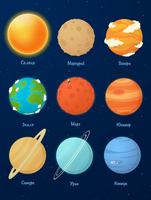 planets by JuKN