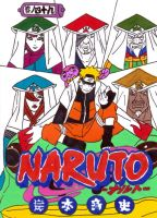 naruto manga cover fourty nine by frecklesmile