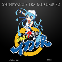 Shinryaku!? Ika Musume - Anime Icon by duckne55